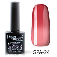 Цветной термо гель-лак Lady Victory GPA-24