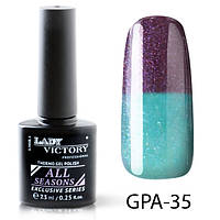 Цветной термо гель-лак Lady Victory GPA-35