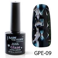 Гель-лак на прозрачной основе Lady Victory (ВИТРАЖНЫЙ) GPE-09