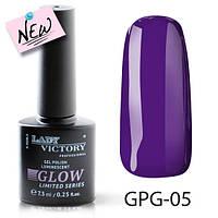 ЛюминисцентныЙ гель-лак Lady Victory GPG-05