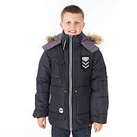 """Детская зимняя куртка """"Макар"""" для мальчика  Разные цвета"""