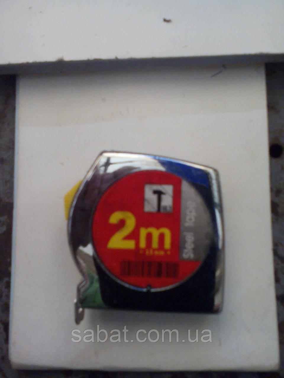 Рулетка 2метра