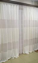 """Шторный набор """"Линия"""" (2 шторы + тюль 3м) V4, фото 2"""