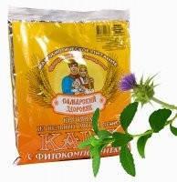 Каша самарский здоровяк №73 *Пшенично-рисовая (Стевия)