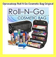 Органайзер Roll N Go Cosmetic Bag Original!Опт