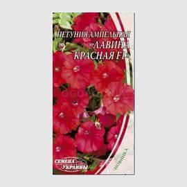 Насіння Квіти Петунія Ампельна Лавина рожева F1 10 н 247300 Насіння України, фото 2