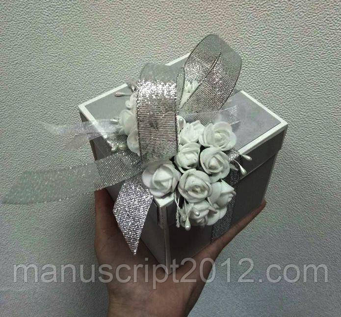 """Коробочка для весільного подарунку/грошей 100*100*100 мм """"СРІБНІ КІЛЬЦЯ"""""""
