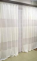 """Шторный набор """"Линия"""" (2 шторы + тюль 3м) V5, фото 2"""