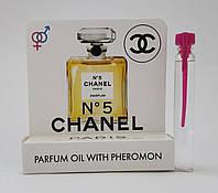 Масляные духи с феромонами Chanel N° 5 5 ml