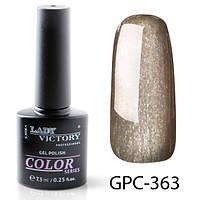Гель-лак с мерцанием  Lady Victory GPC-363