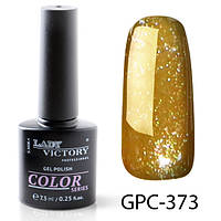 Гель-лак с мерцанием  Lady Victory GPC-373