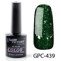 Гель-лак с мерцанием  Lady Victory GPC-439