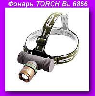 Фонарь на голову TORCH BL 6866,Налобный фонарь Police BL-6866-XPE,Налобный фонарь