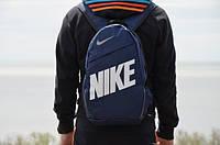 Рюкзак NIKE синий, белый логотип
