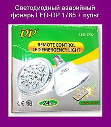 Светодиодный аварийный фонарь LED-DP 1785 + пульт