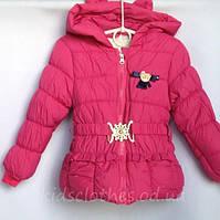 Демисезонная куртка для девочки  98-110(3-5 лет)