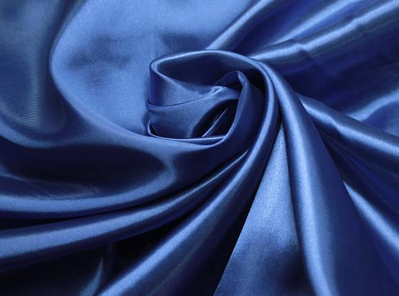 Ткань атлас синий электрик, фото 2