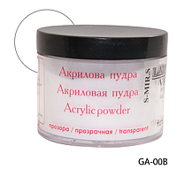 Акриловая пудра GA-00B - 113 г, для наращивания ногтей (Кристально-прозрачная)