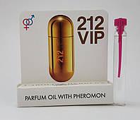 Масляные духи с феромонами Carolina Herrera 212 VIP 5 ml,гарантия