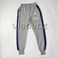 Спортивные штаны для мальчика 7-8 года серые