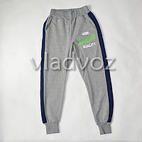Спортивные штаны для мальчика 11-12 лет серые
