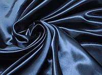 Ткань атлас темно- синий