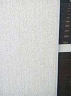 Панель ПВХ Decomax ламинированная  0,25*2.7*0,008 (Травертино), фото 1