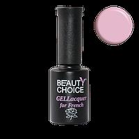 """Гель-лак — основа для френча beauty choice professional """"Розово-лиловый"""" BV-07"""