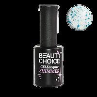 "Гель-лак с блестками beauty choice professional ""Shimmer"" GVD-04"