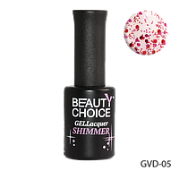 "Гель-лак с блестками beauty choice professional ""Shimmer"" GVD-05"