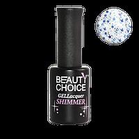 "Гель-лак с блестками beauty choice professional ""Shimmer"" GVD-11"