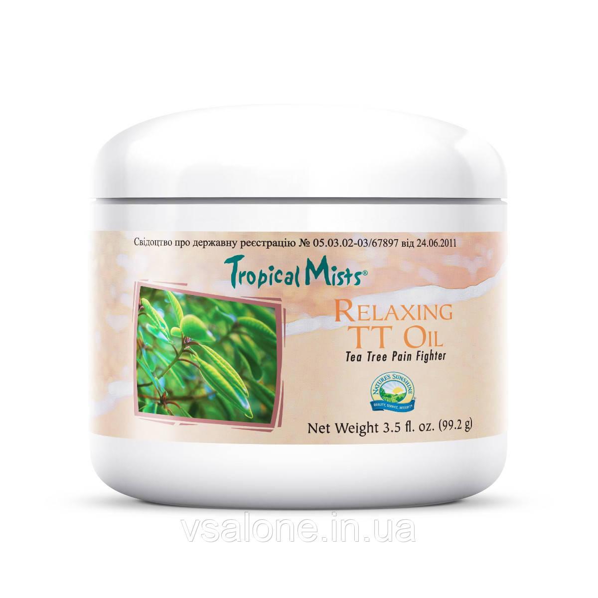 Relaxing TT Oil NSP Обезболивающий крем Расслабляющее масло чайного дерева для мышц и суставов НСП