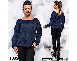 Стильный пушистый свитшот свитер кофта джемпер травка новинка Balani