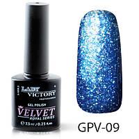 """Текстурный гель-лак Lady Victory """"Velvet"""" gpv-09"""