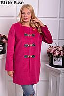 Демисезонное женское кашемировое пальто Застежки (размеры 46-58)