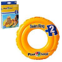 """Надувной круг INTEX 58231 """"Swim Ring"""", 51 см (Y)"""