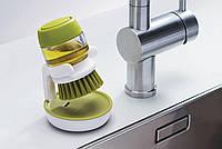 Щетка для мытья посуды с с резервуаром для моющего
