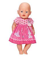Платье для пупса Baby Born 822111