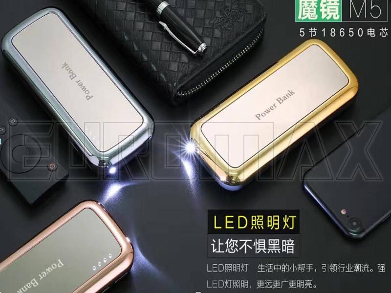 Внешний аккумулятор (power bank) 30000мАч (6000мАч) SW-03-PB-30000
