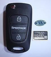 Заготовка ключа KIA SPORTAGE выкидная 234#
