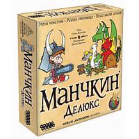 Манчкин Делюкс, настольная игра