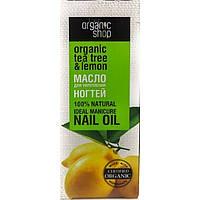 Масло чайного дерева и лимона для ногтей Organic Shop (Органик Шоп)