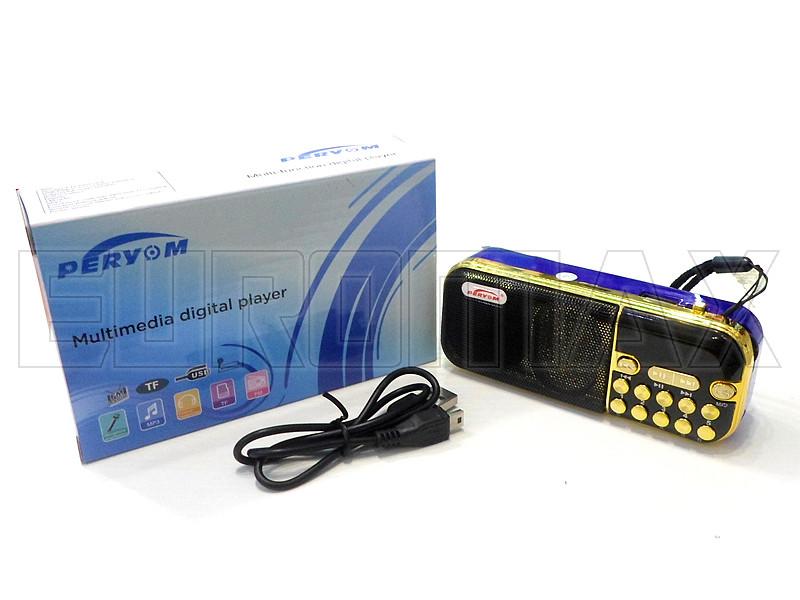 Радиоприемник USB/MP3 M-121