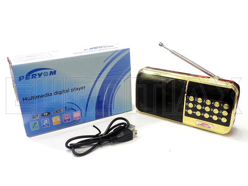 Радиоприемник USB/MP3 BY-006-M-175