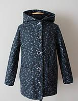 Детское пальто для девочки подростка 7-16  лет