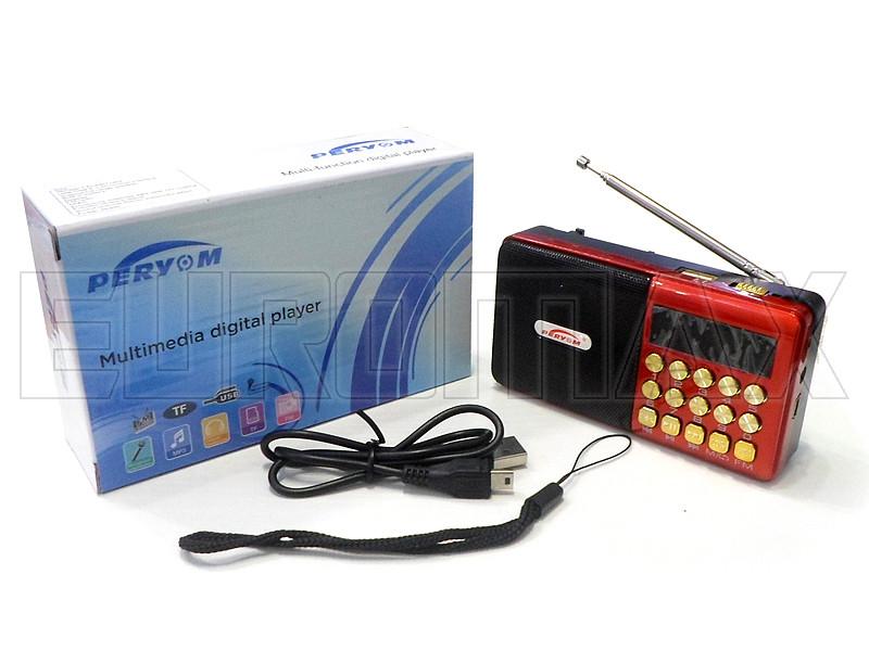 Радиоприемник USB/MP3 BY-008-M-111