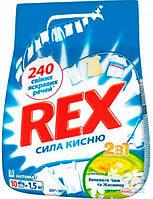 Стиральный порошок Rex автомат 2 в 1 Зелений Чай и Жасмин, 1,5 кг, 10 циклов стирки (9000100812115)