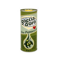 Масло Оливковое Sansa Goccia d oro ж/б 1 л