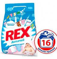 """Rex Универсальный стиральный порошок """"Детский"""", 2,4 кг, 16 циклов стирки"""