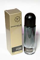 АКЦИЯ Мини парфюм Montale Aoud Forest 45 + 5 ml в подарок